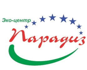 Лого_парадиз1