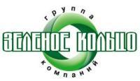 зеленое_кольцо