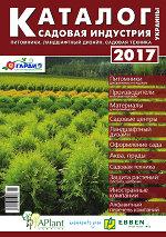 Catalog-2017_150