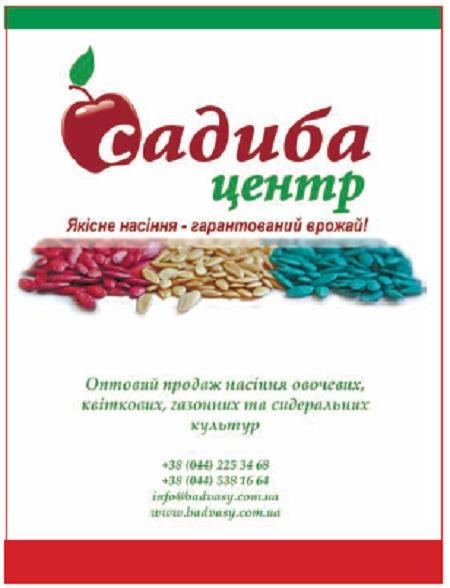 бодваси1