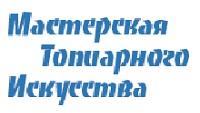 мастерская_лого