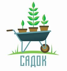 садок_лого
