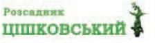 цишковський_лого