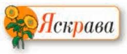 яскрава_лого